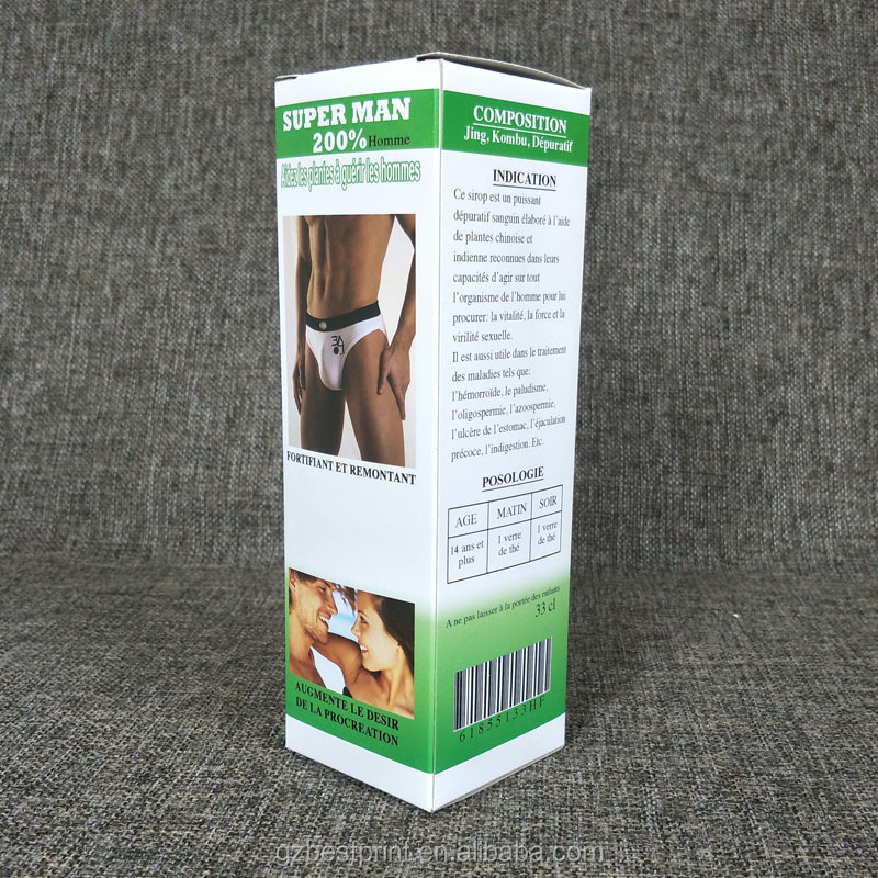 Factory direct sale foldable paper card folding packaging box can be customized