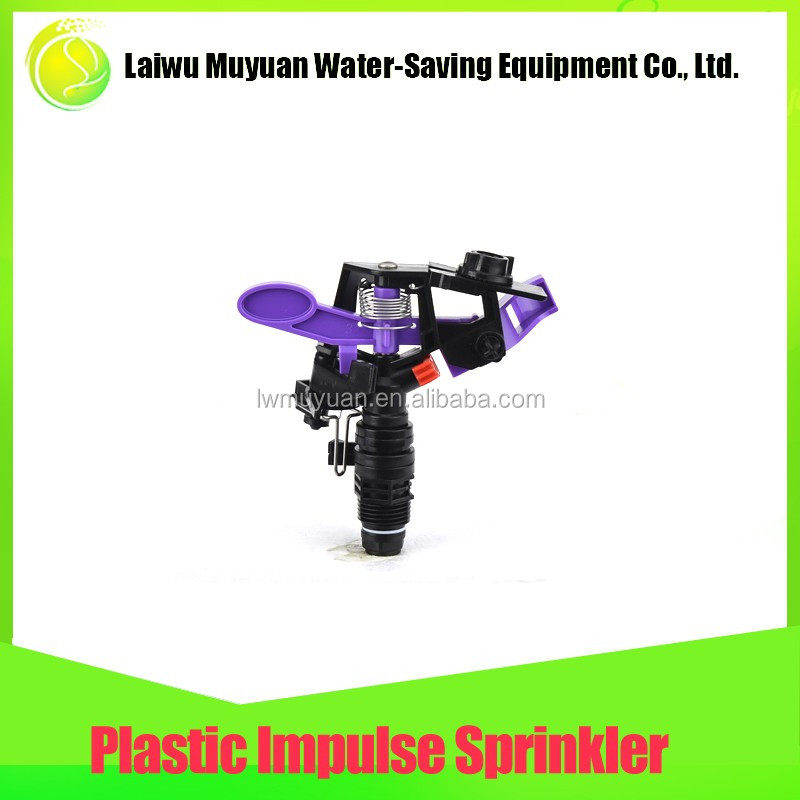 good price farm irrigation sprinkler equipment