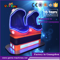 Qingfeng low investment manufacturing business 9d vr egg