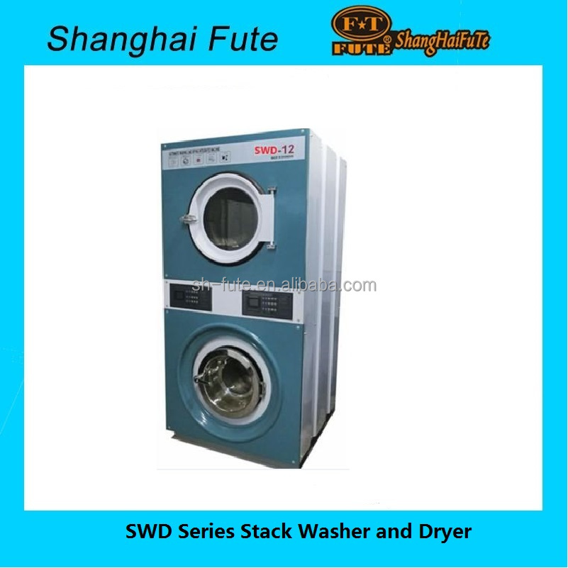 industrial double stack washer and dryer machine