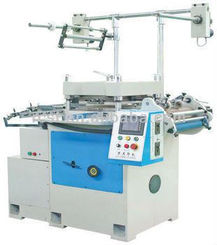 Fit for adhensive,nylon,blank CNC High Speed label Die-cutting Machine(WJMQ-450)