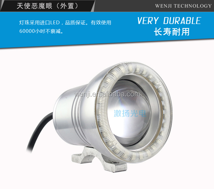 u2 12w 1200LM Waterproof for Motorcycle LED Headlight High Power Spot Light with the following