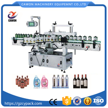 Small Label Printing Maker Price Tag Sticker Labeling Machine