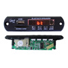 Standard Wireless Bluetooth 12V MP3 WMA Decoder Board Audio Module TF USB Radio For Car