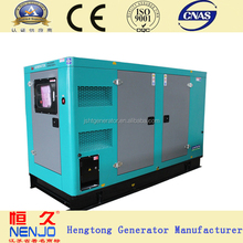 low noisy home use silent type diesel generator(famous engine)