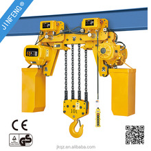 Double speed 380v 10 ton electric chain hoist workshop overhead crane