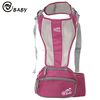 Fashionable comfortable cheap baby carrier seat WS02