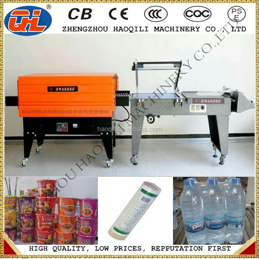 plastic film pack machine | PE film shrink packaging machine