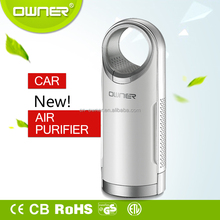 EXTRA-O Car Air Purifier Ionizer with Home 12V Adapter - Removes Cigarette Smoke, Bacteria, Odor Smell - Helps...