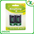 Environmental R14 C zinc carbon zinc manganese battery Blister cord 2# 1.5v dry Battery 0% Cd/Pb/Hg Outperforms