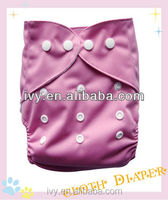 2015 Polyester Fashion Pants Babies Love Nappies Baby Diaper Prices
