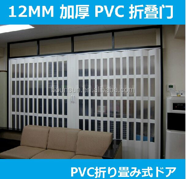 Double-ply Glass Room Dividers pvc folding door