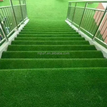 artificial outdoor turf for landscape