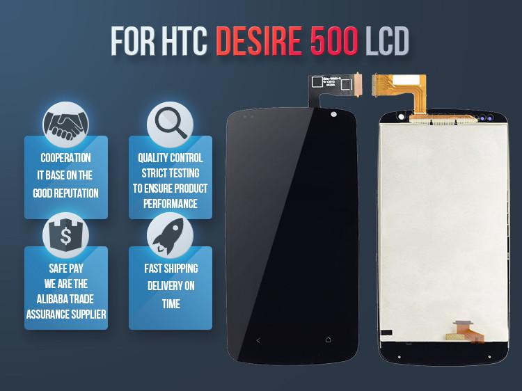 Desire-500_01