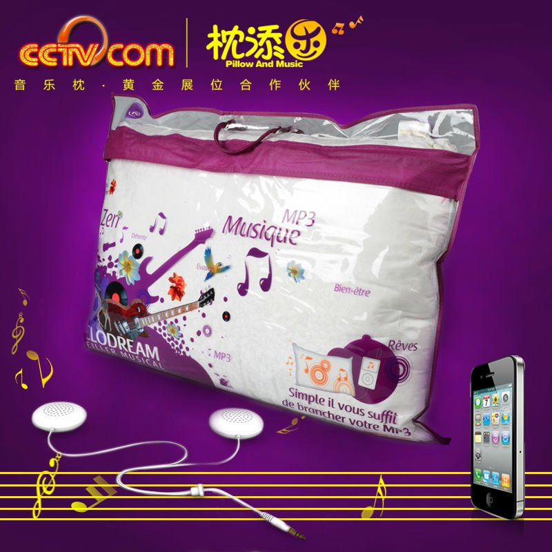 sound asleep music speaker pillow with polyester cover for iphone & ipad