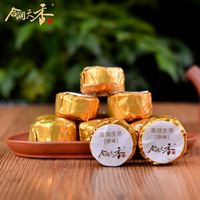natural secured 100% slimming puer tea