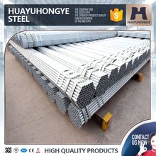 32mm galvanized seamless pipe weight per meter