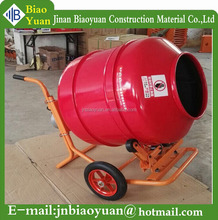 concrete pan mixer for sale/one bagger concrete mixer/3 yard concrete mixer for sale