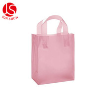 Yellow Kissing Shopping Plastic Bags for Children's Birthday Party