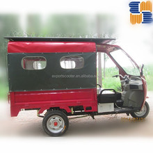 3 wheelers tricycle for passengers, newest solar tricycles TEB-67
