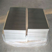 aibaba stock list 2mm 3mm 4mm powder coated anodized aluminum sheet