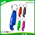 Winho Engraved Aluminum Key Chains