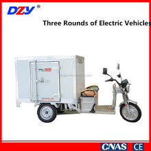 Safe Electric Express Delivery Tricycle