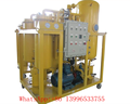 Power Plant Gas Turbine Oil Purifier Oil Filter Oil Recycle system Machine