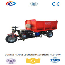 Hot sale cargo electric mini dump truck/big capacity mini dump electric truck for cargo/Licheng electric cargo truck