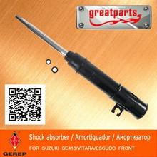 High quality rear shock absorber for SUZUKI SE416/VITARA/ESCUDO 41700-56B00