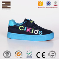 2016 New Anti-Skid kids yellow shoes