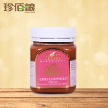 Strawberry Honey 250G 500g 1000g pure best natural honey