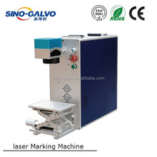 High quality fiber 20w laser marking machine with ISO9001