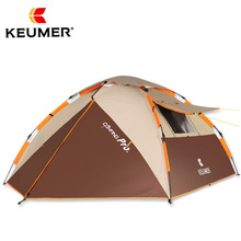 KEUMER AUTOMATIC OUTDOOR CAMPING TENT FOR BEACHING/HIKING/SPORTING EVENT,RIAN PROOF DOUBLE LAYERS LUXURY TENT