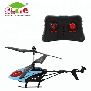 rc quadcopter drone helicopter model for kids