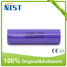 18650 rechargeable cell 3200mAh LG E1 battery