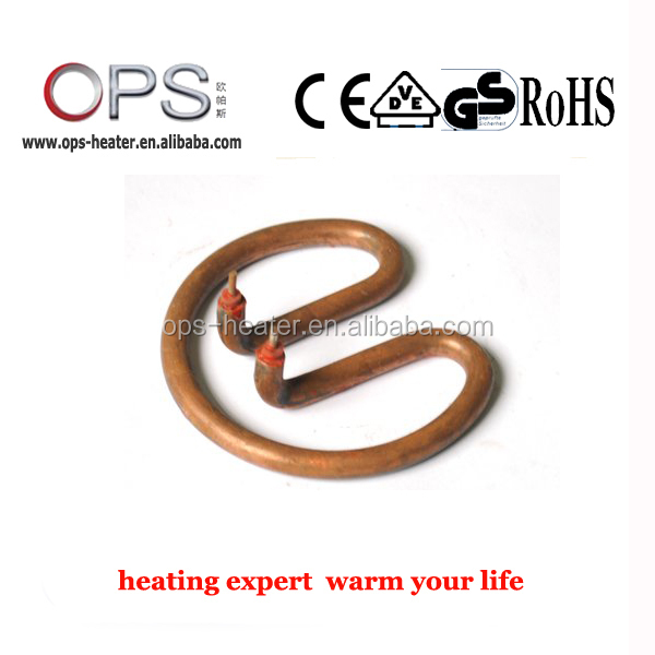 electric coffee machine heating element