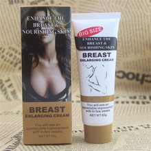 New Breast Enlargement Essential Cream for Attractive Breast Lifting Size Up Beauty Breast Enlarge Firming Enhancement Cream