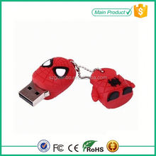 new products 2016 diy usb memory stick free samples
