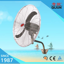 26'' Fan Wall Hanging Industrial Wall Fan Aluminum Blades Wall Mount Oscillating Fan