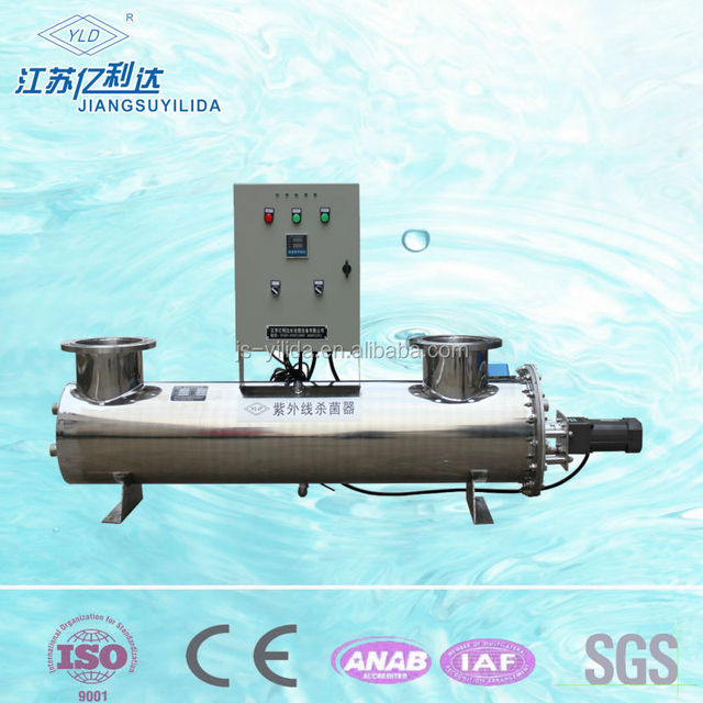 SS Ultraviolet lamp disinfection sterilizer for drinking water UV treatment