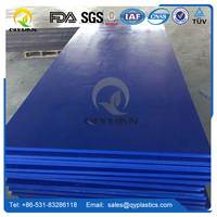 Tival 88 UHMWPE sheet/ dark blue virgin uhmwpe board/ plate