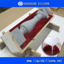 low shrinkage Rtv-2 liquid silicone rubber for artificial stone/art products