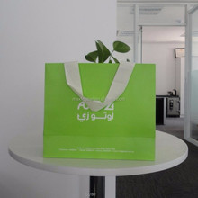 Custom high quality and the best price paper bags