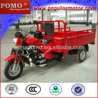 2013 Popular New Cheap Top Grade Water Cool 300cc Cargo Tricycle Motorcycle