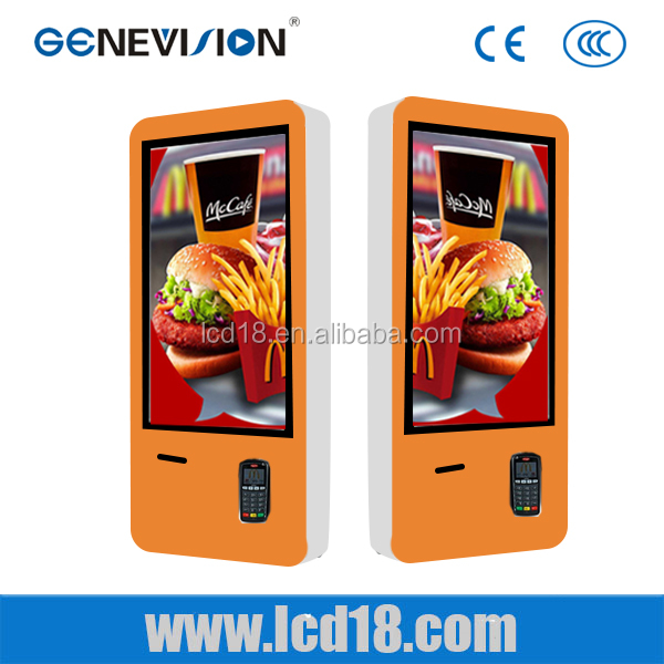 32 inch 3 <strong>g</strong>, 4 <strong>g</strong>, Bluetooth Restaurant payment machine Touch Screen POS machine screen