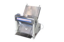 2015 Adjustable home use automatic commerical bakery bread slicing machine electric bread loaf slicer