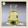 /product-detail/natural-organic-cod-liver-oil-cheap-vegetable-oil-60558912656.html