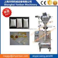 Automatic Spices Powder Flour Powder Packing Machine