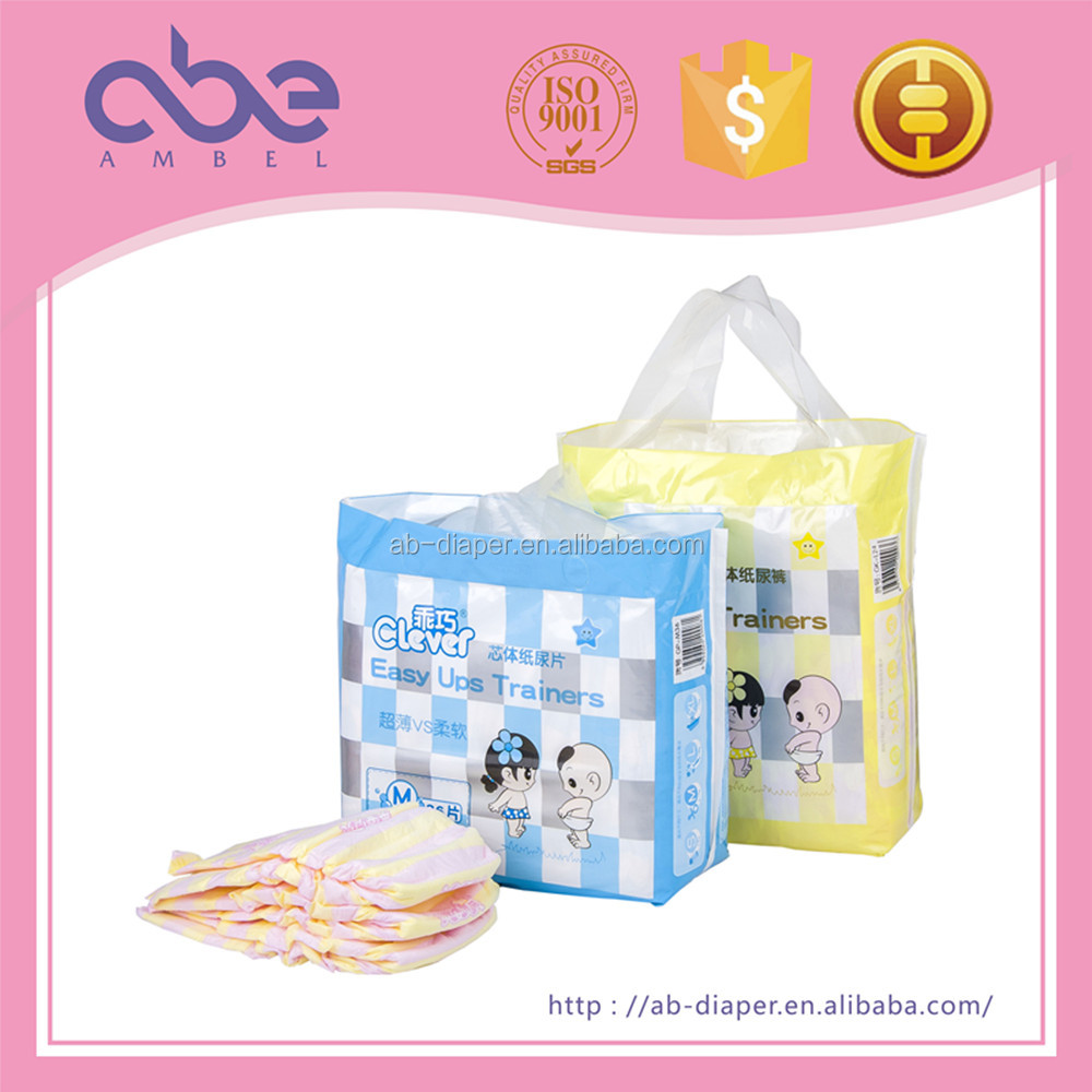 New alva wholesale cloth diaper baby diapers bulk cloth diaper baby from china